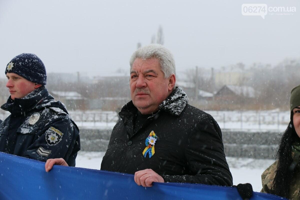 В Бахмуте отметили День Соборности Украины, фото-5