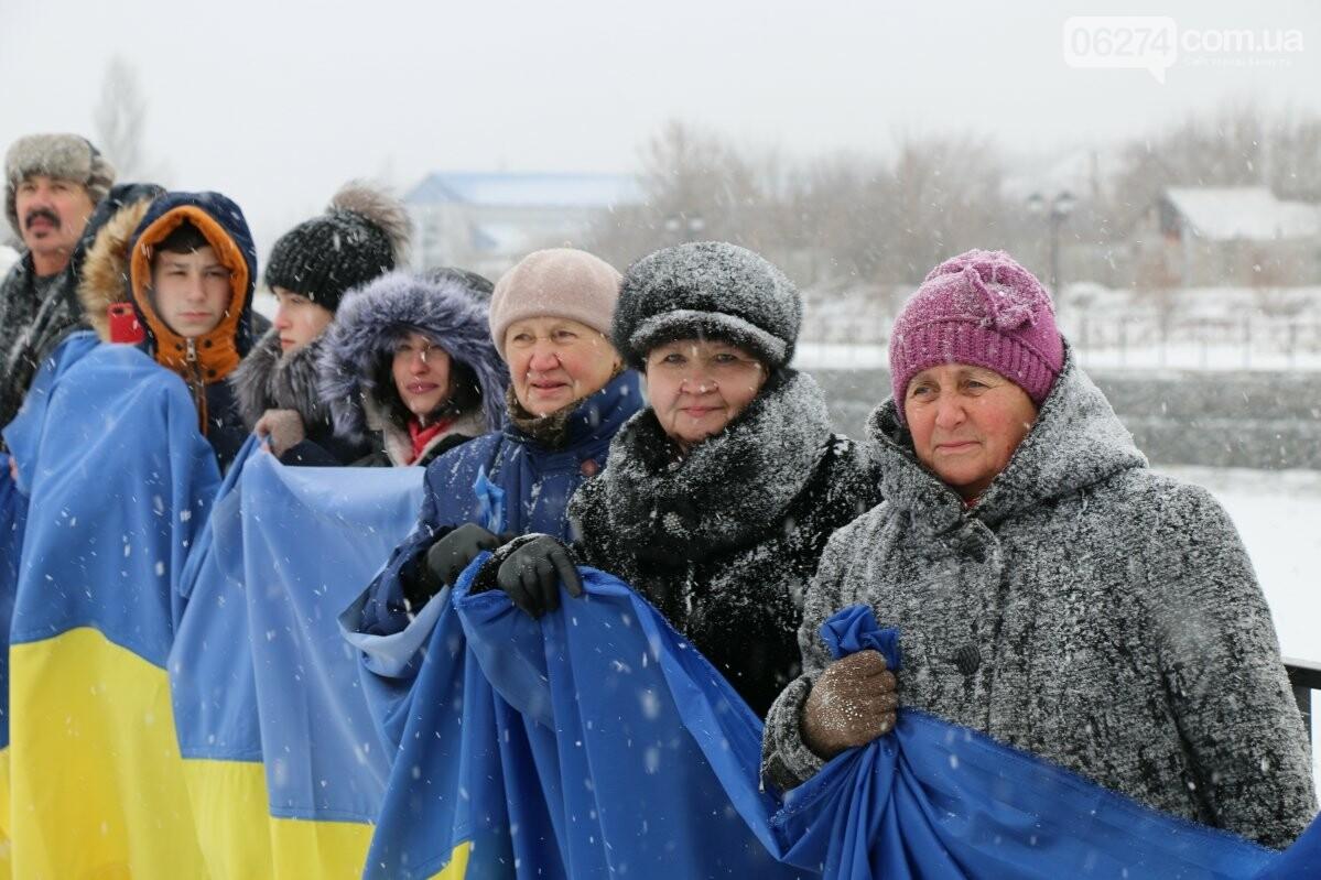 В Бахмуте отметили День Соборности Украины, фото-17