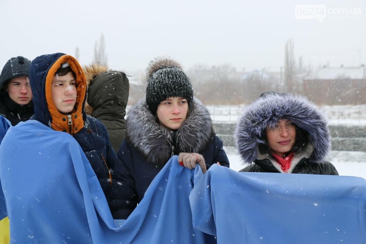 В Бахмуте отметили День Соборности Украины, фото-18