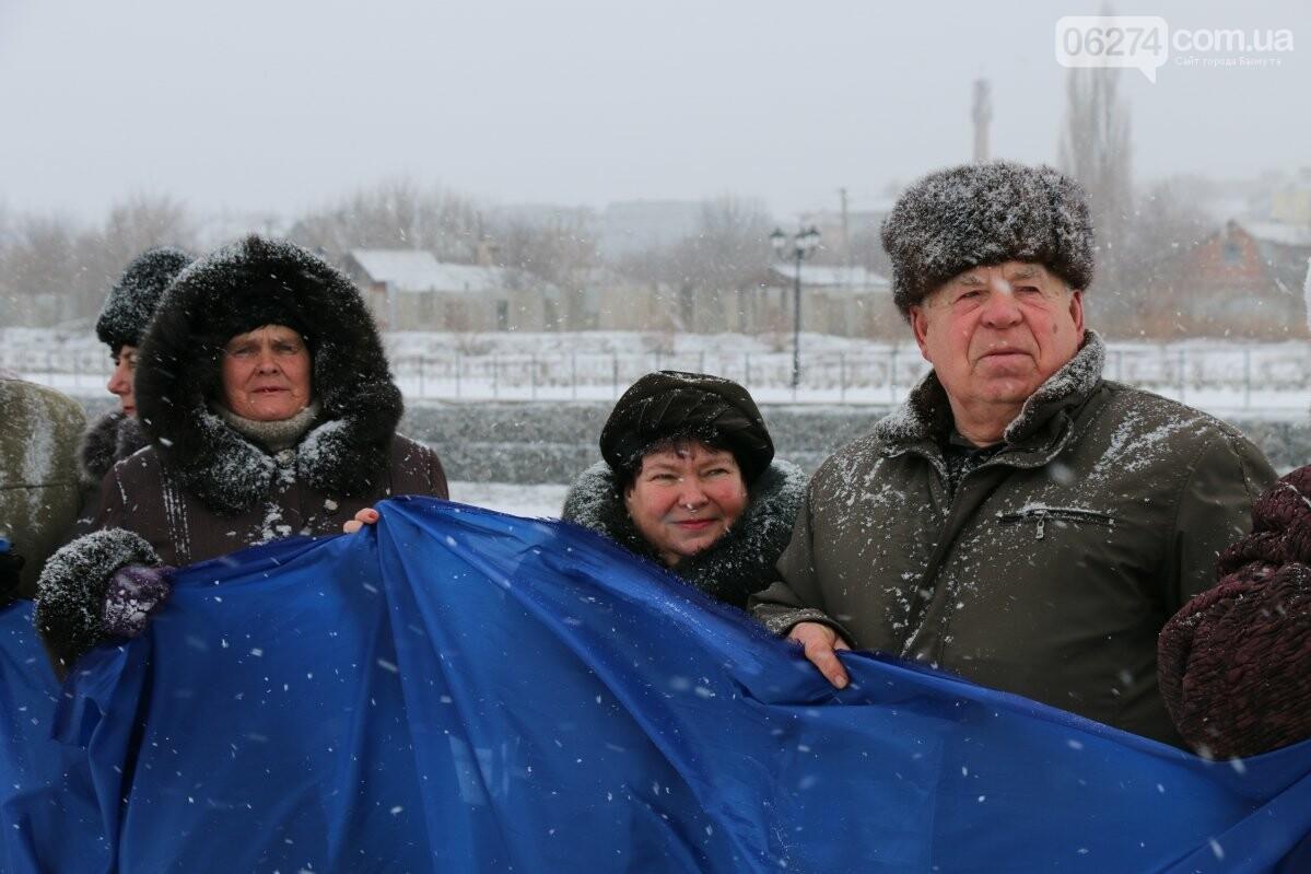 В Бахмуте отметили День Соборности Украины, фото-2