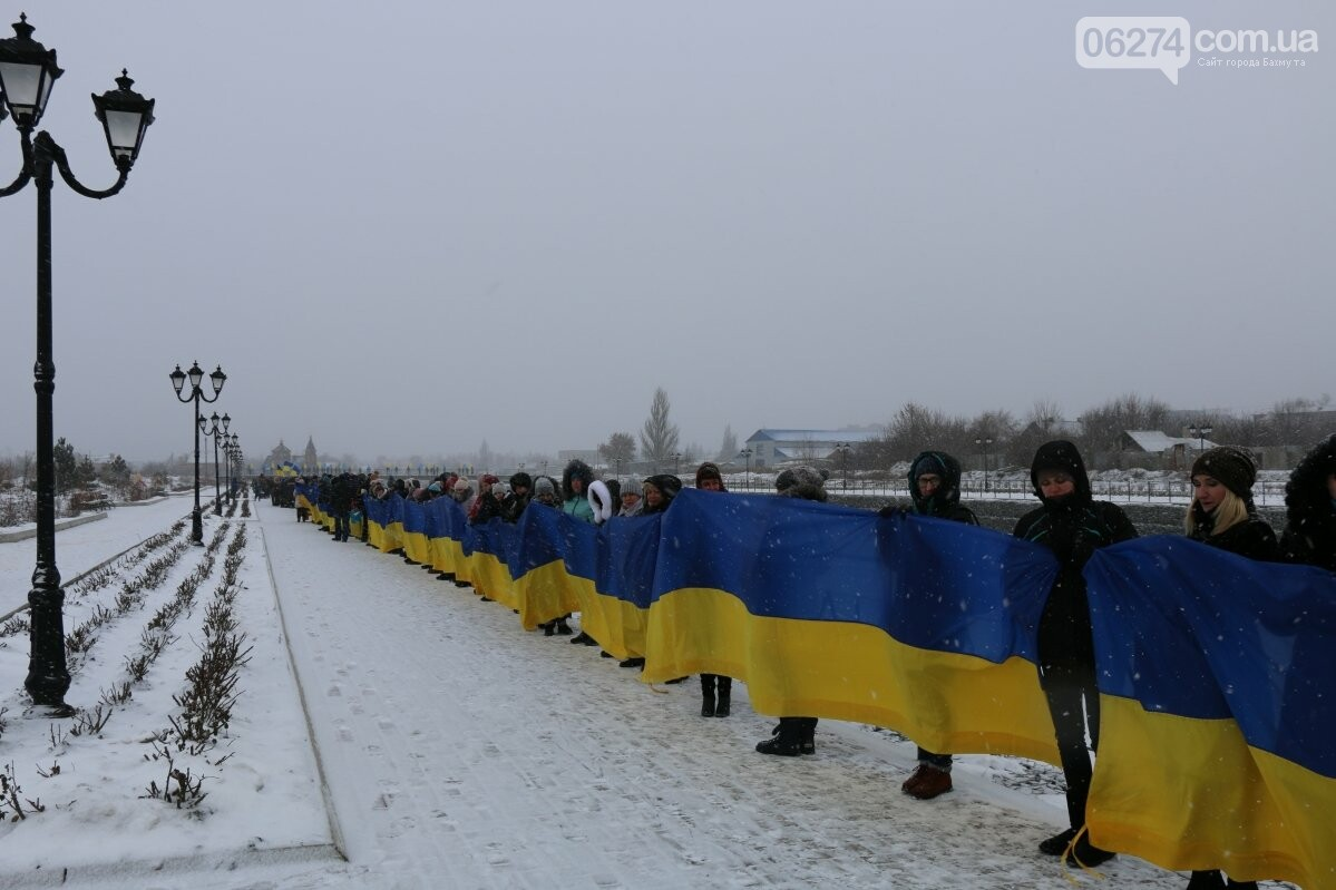 В Бахмуте отметили День Соборности Украины, фото-11