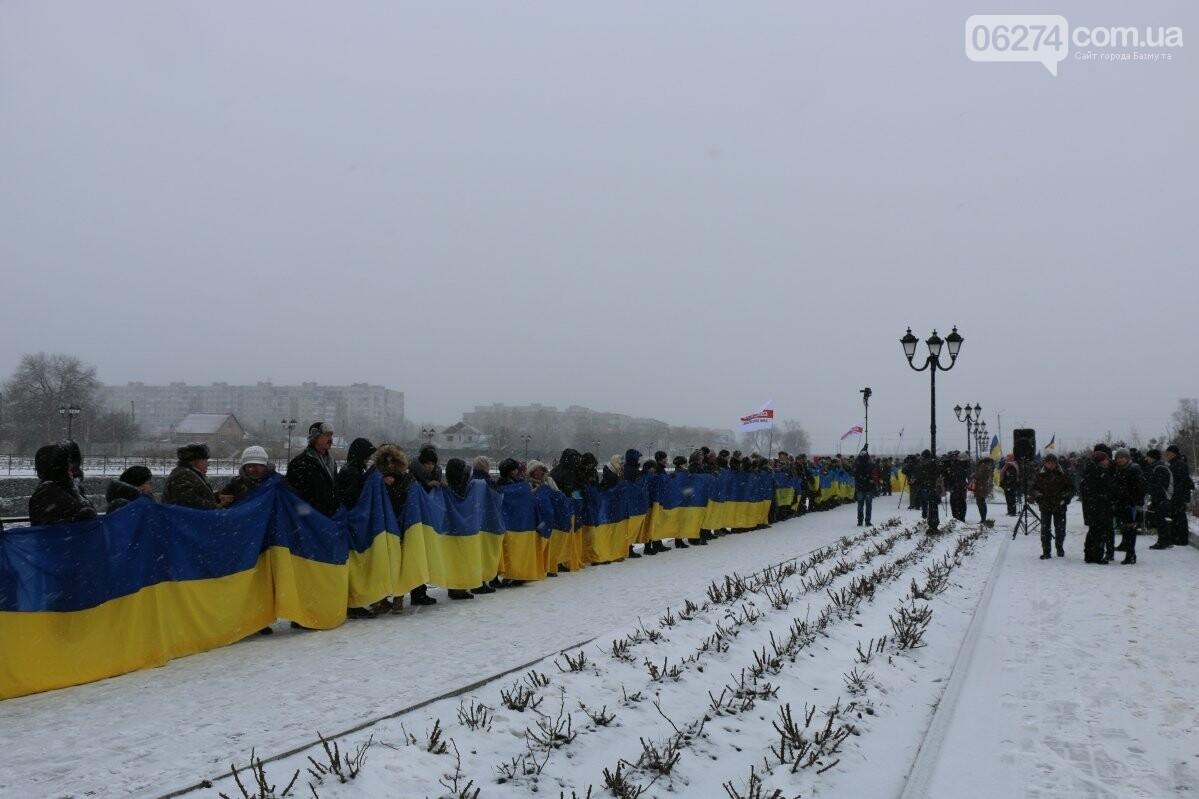 В Бахмуте отметили День Соборности Украины, фото-7