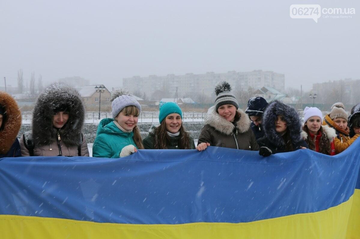 В Бахмуте отметили День Соборности Украины, фото-1