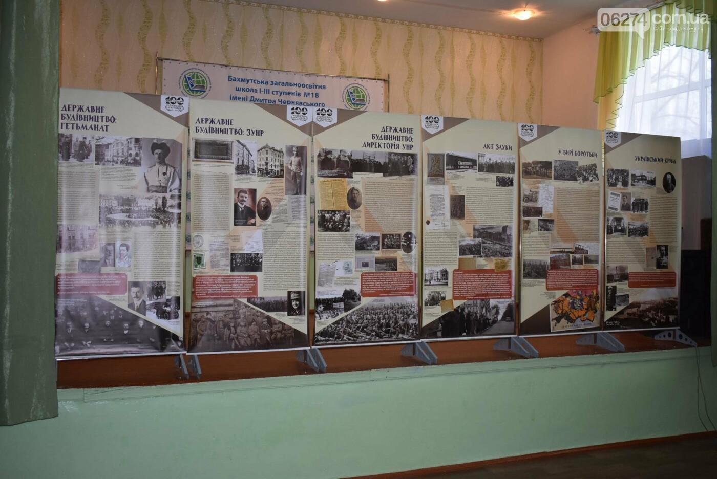 Павел Жебривский провел для школьников Бахмута урок истории, фото-5