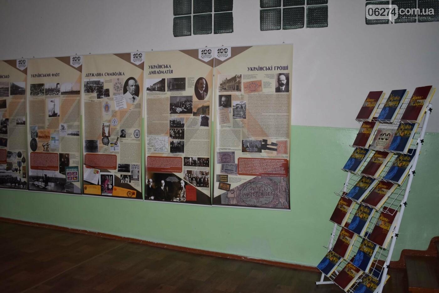 Павел Жебривский провел для школьников Бахмута урок истории, фото-7