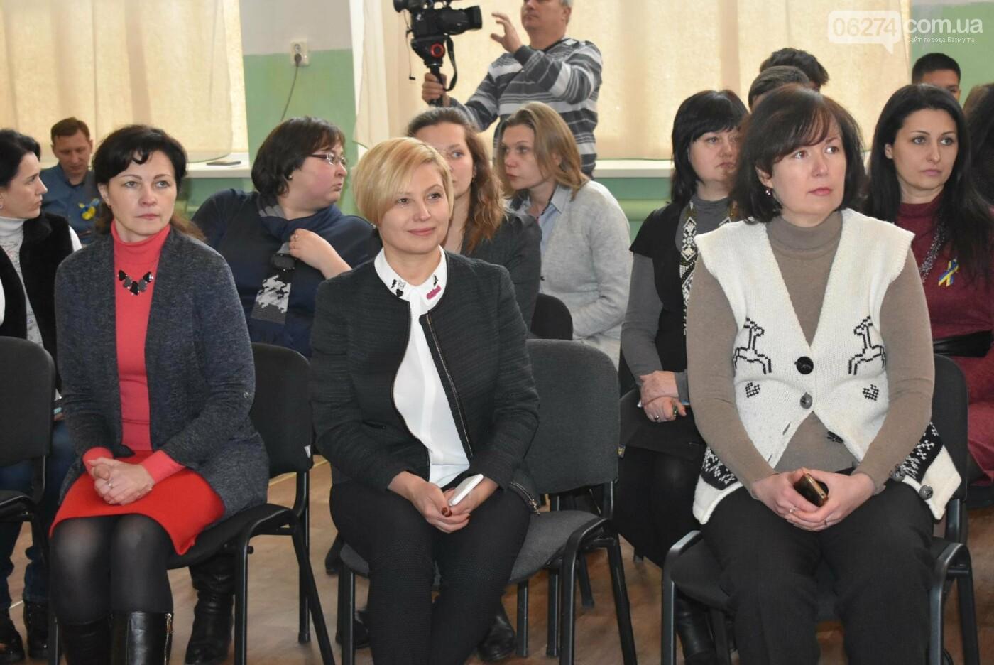 Павел Жебривский провел для школьников Бахмута урок истории, фото-8