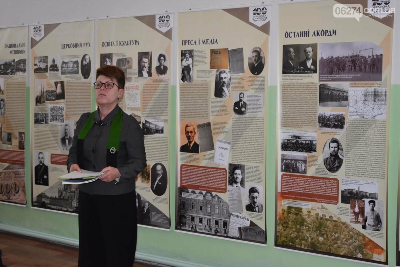 Павел Жебривский провел для школьников Бахмута урок истории, фото-3