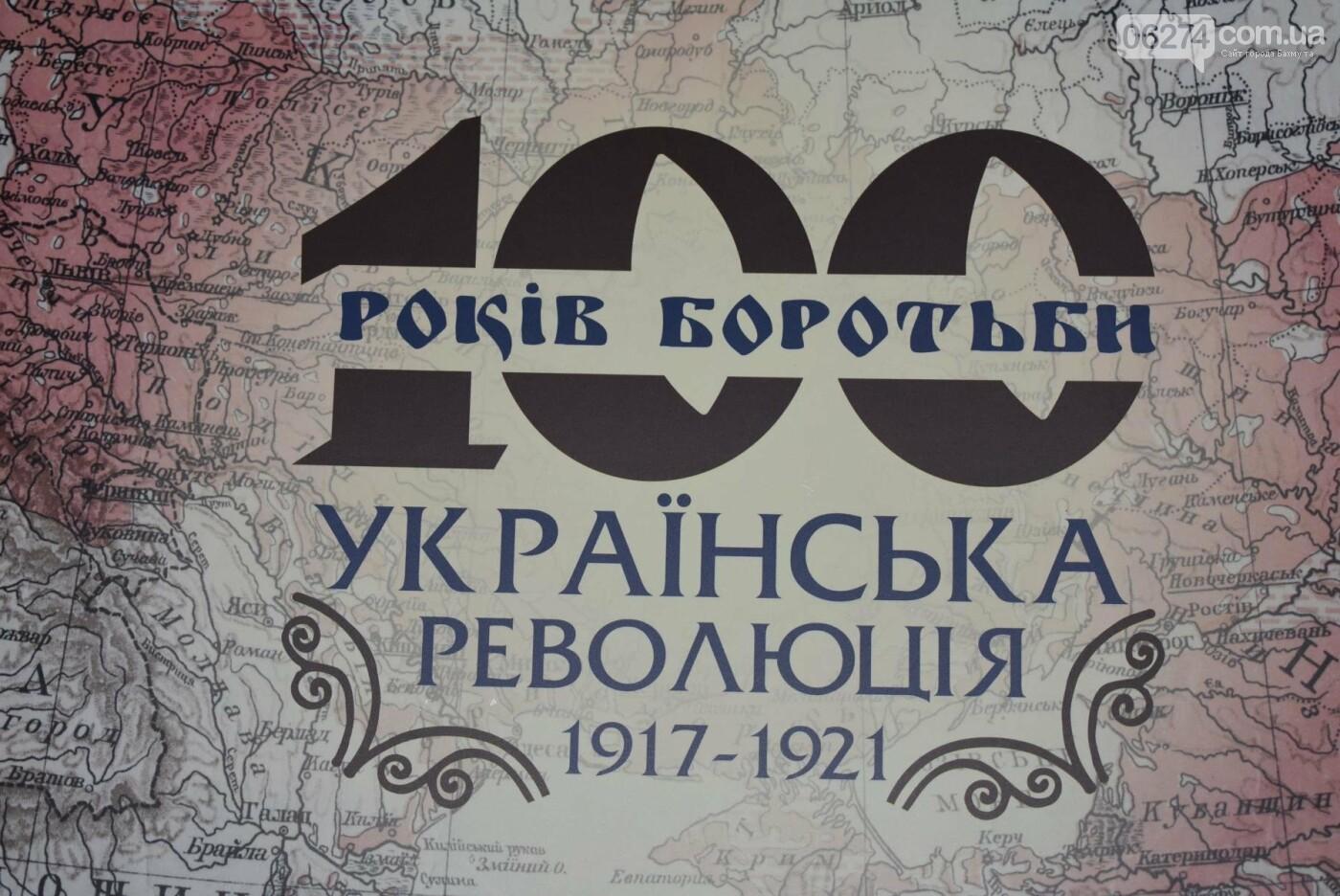 Павел Жебривский провел для школьников Бахмута урок истории, фото-4
