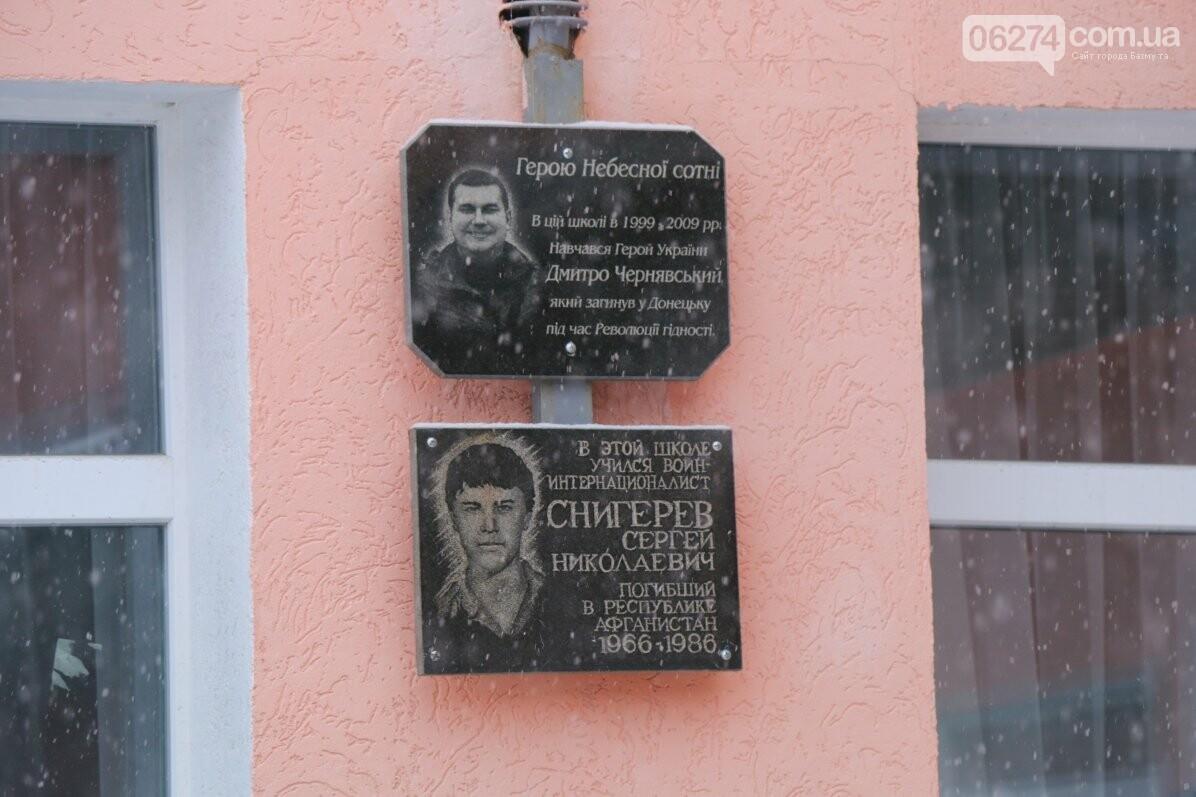 В Бахмуте почтили память Героя Украины Дмитрия Чернявского, фото-3