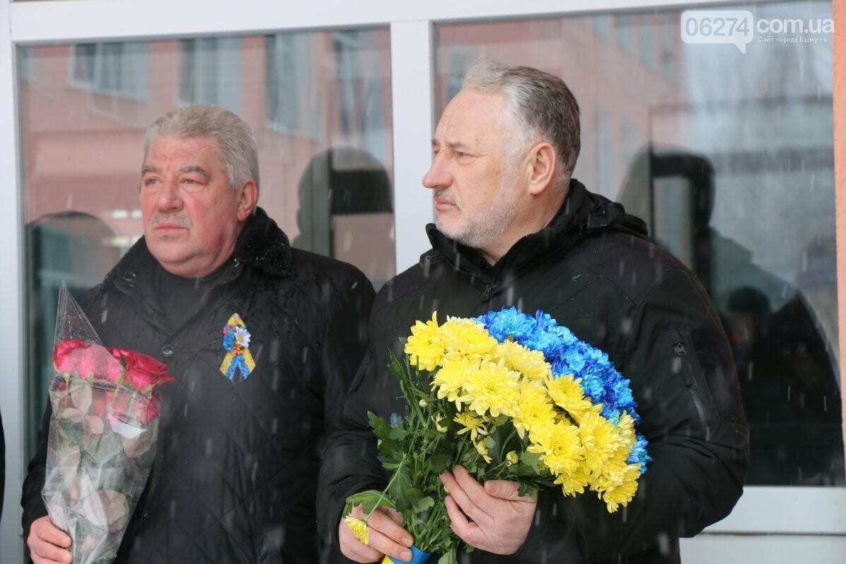 В Бахмуте почтили память Героя Украины Дмитрия Чернявского, фото-4