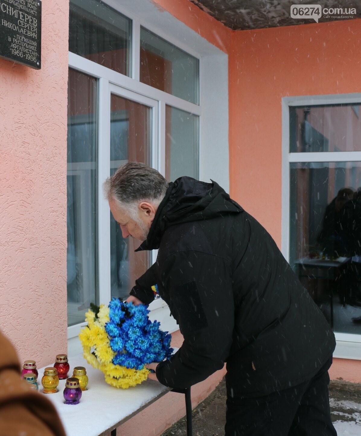В Бахмуте почтили память Героя Украины Дмитрия Чернявского, фото-6