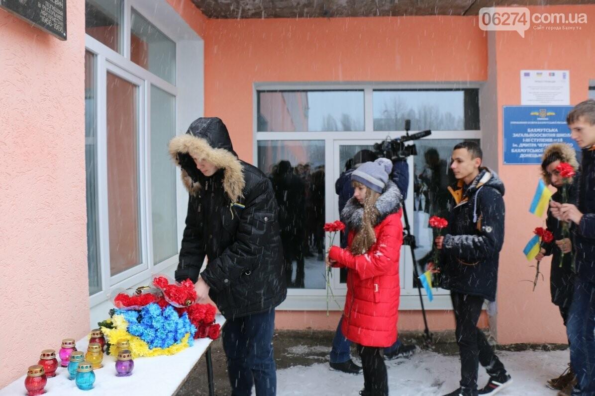 В Бахмуте почтили память Героя Украины Дмитрия Чернявского, фото-9