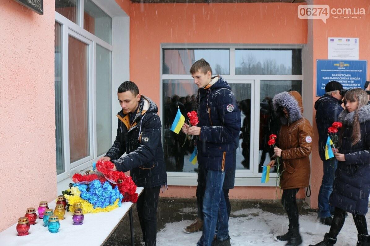 В Бахмуте почтили память Героя Украины Дмитрия Чернявского, фото-8