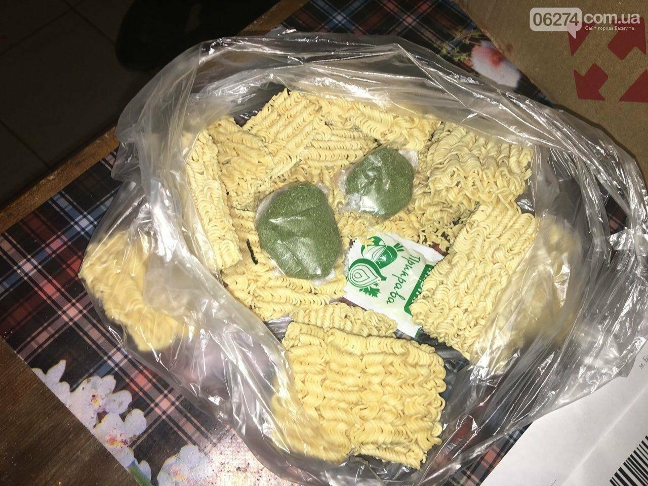 Наркотики «быстрого приготовления» нашли в Бахмутском СИЗО, фото-1