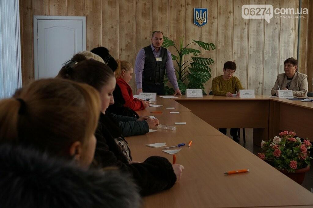 ПАО «Укрпочта» предлагает работу в команде профессионалов, фото-1