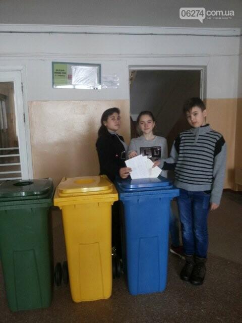 Школьников Бахмута приучают к раздельному сбору мусора, фото-1