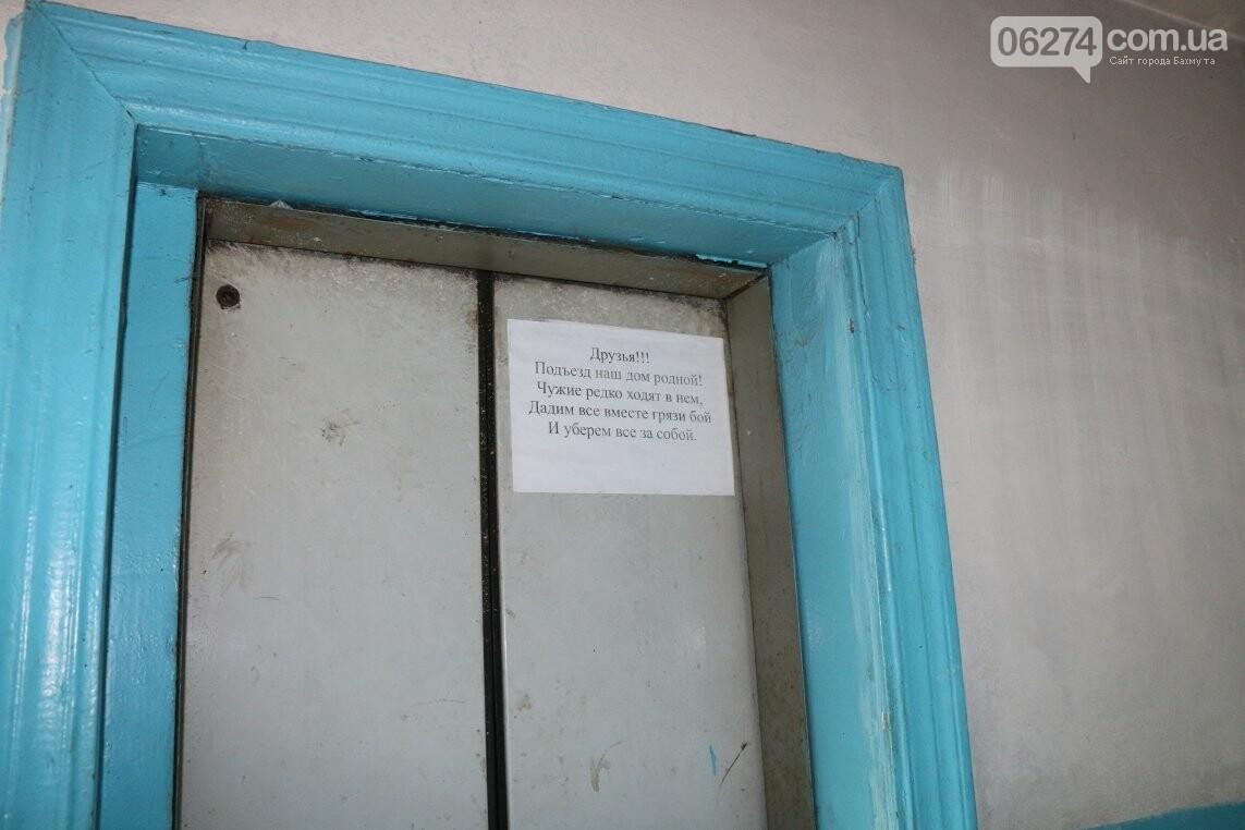 Дома-призраки в Бахмуте: есть ли выход?, фото-13