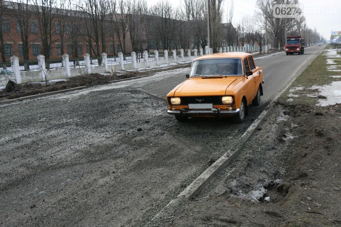 С приходом тепла начнется ремонт дорог и тротуаров – Алексей Рева, фото-2
