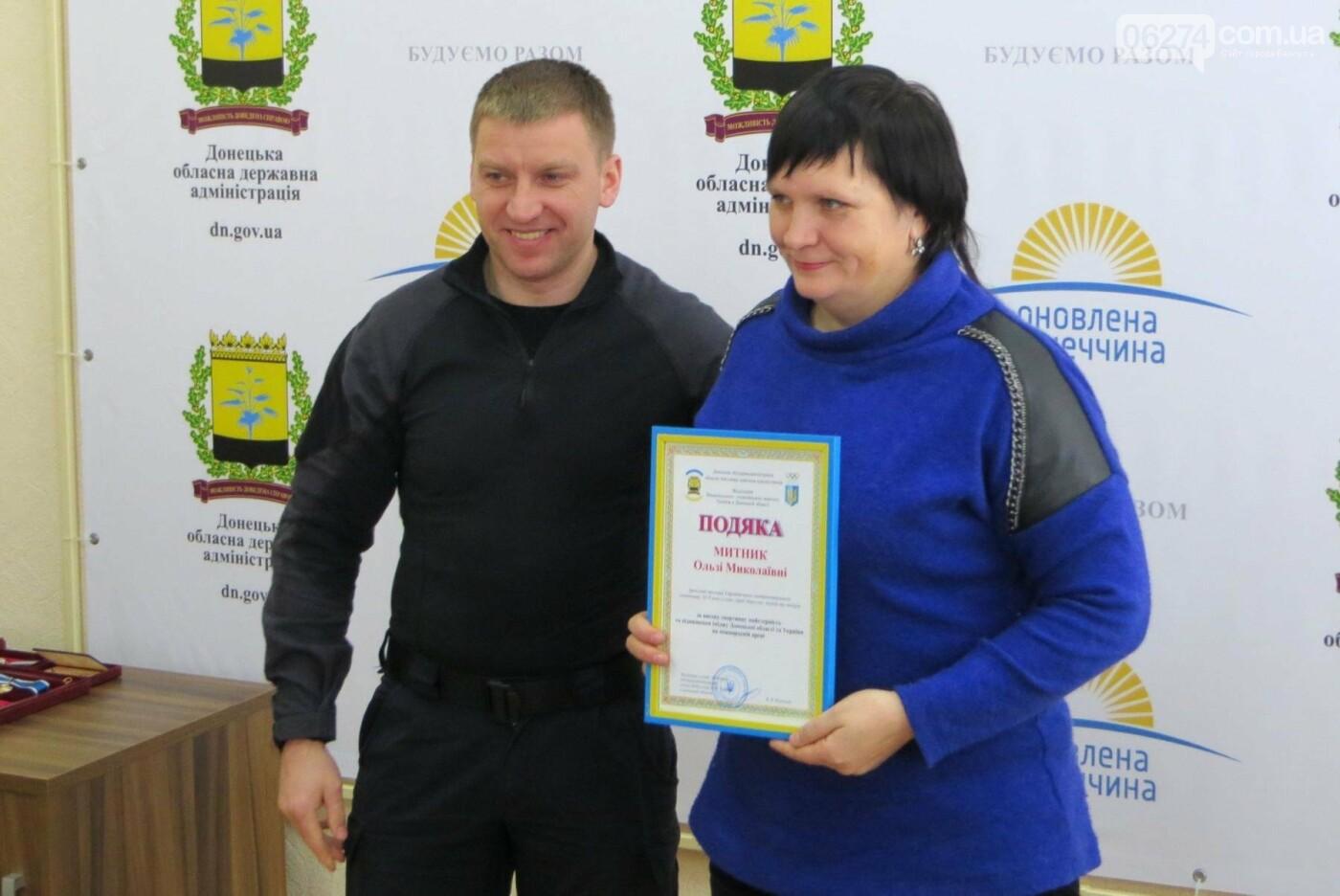 В Краматорске отметили лучших спортсменов и тренеров Донецкой области, фото-4