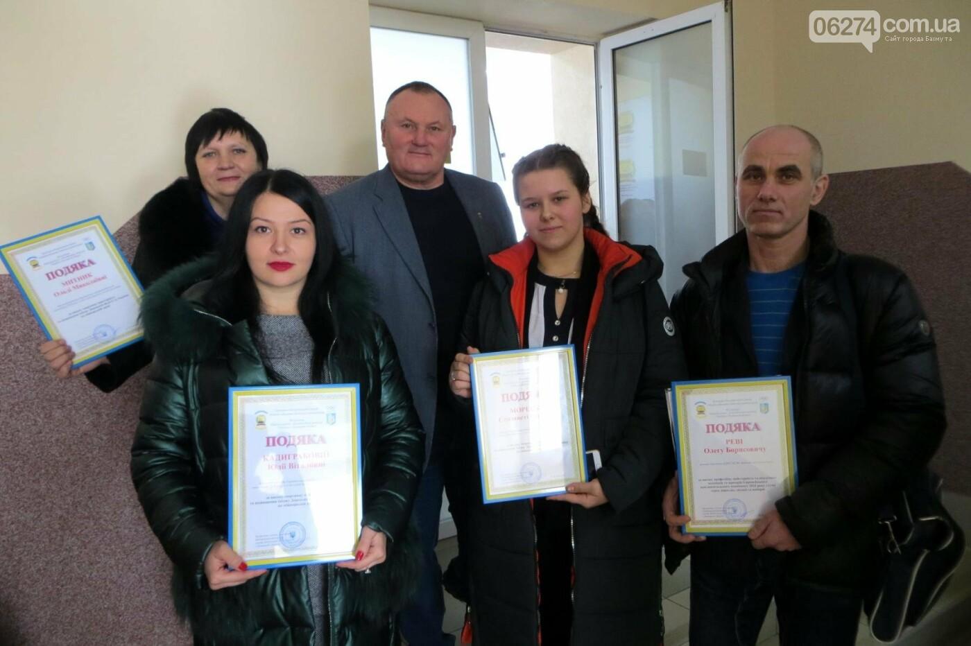 В Краматорске отметили лучших спортсменов и тренеров Донецкой области, фото-6
