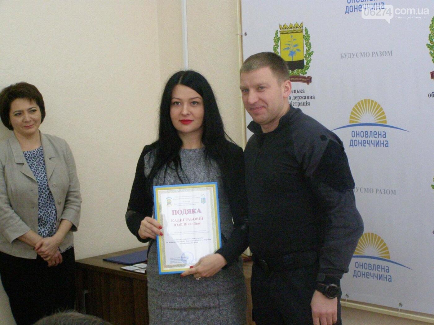 В Краматорске отметили лучших спортсменов и тренеров Донецкой области, фото-5