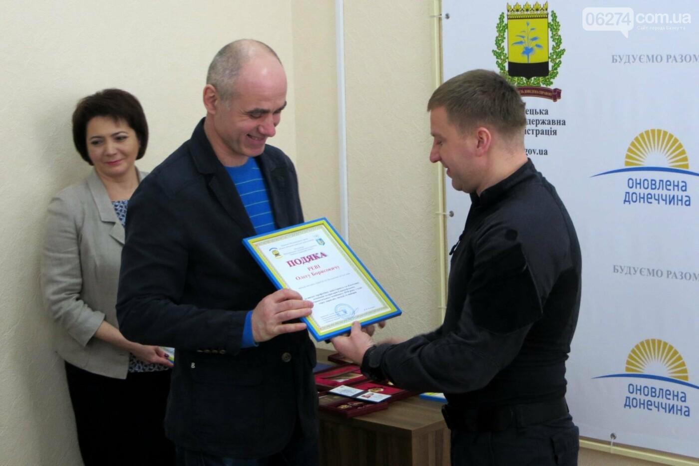 В Краматорске отметили лучших спортсменов и тренеров Донецкой области, фото-3