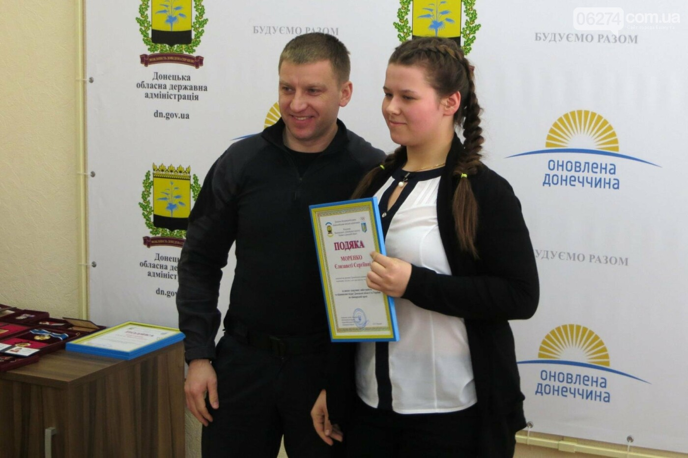 В Краматорске отметили лучших спортсменов и тренеров Донецкой области, фото-2