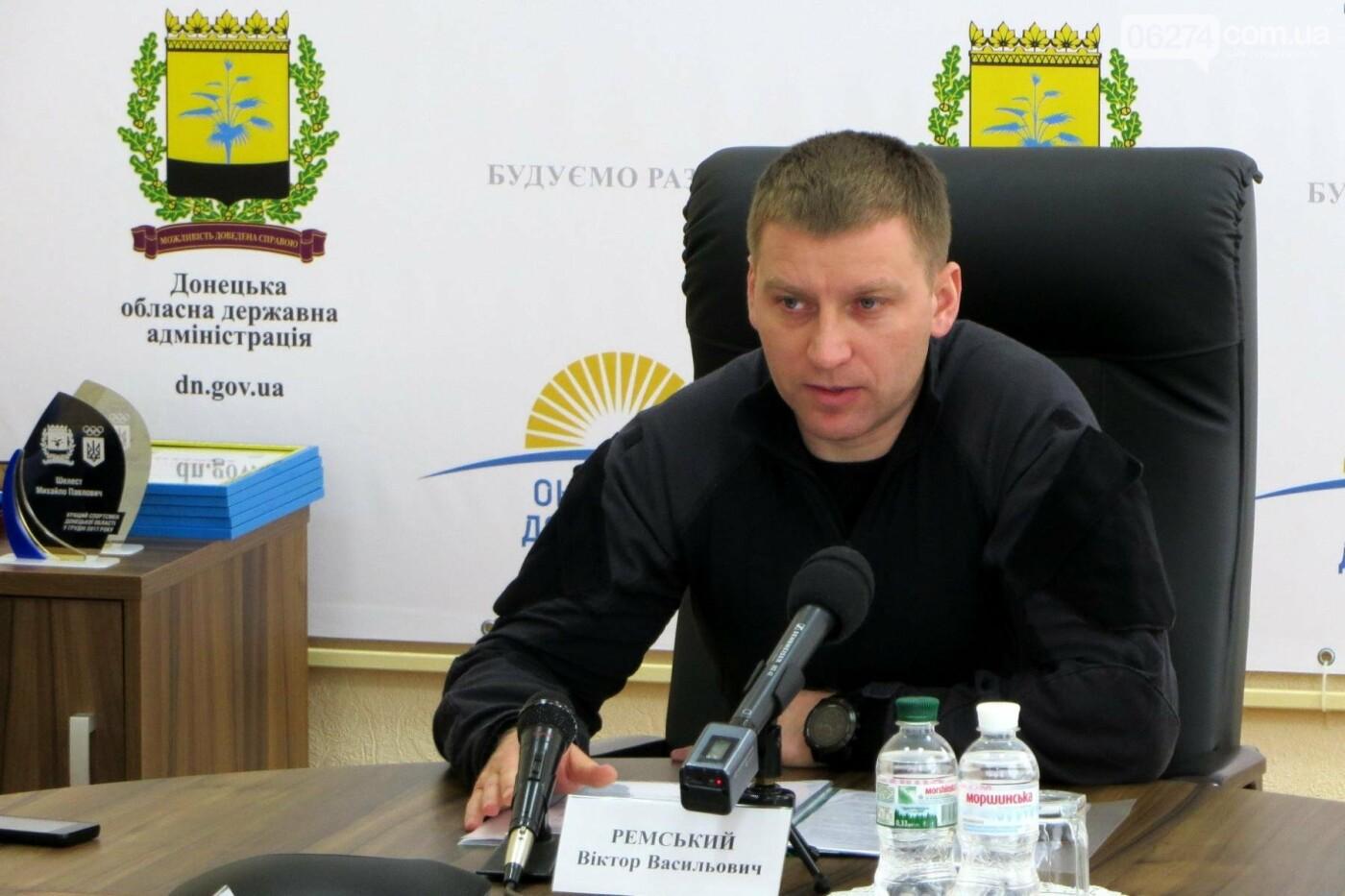 В Краматорске отметили лучших спортсменов и тренеров Донецкой области, фото-1