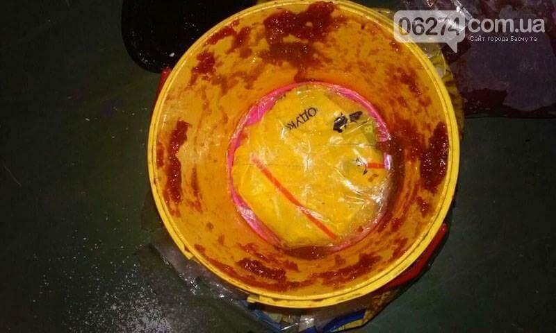 Варенье с «изюминкой»: в Бахмуте пресекли попытку передать наркотики в следственный изолятор, фото-1