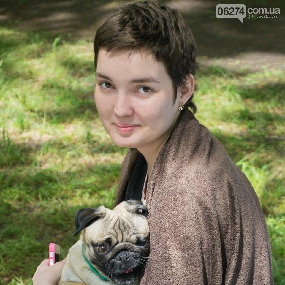 Победим рак: 23-летняя Анастасия Рыбальченко из Бахмута борется с опасным недугом, фото-1