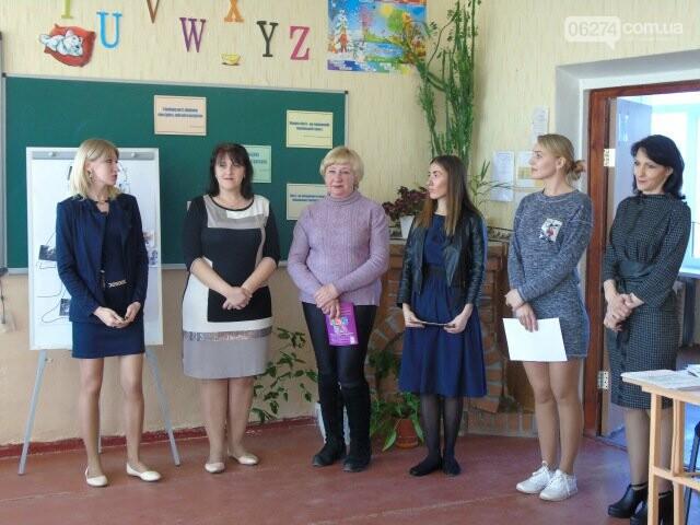 В Бахмуте прошел квест для педагогов в рамках внедрения концепции Новой украинской школы, фото-7