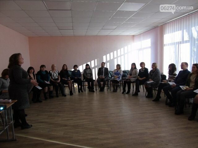В Бахмуте прошел квест для педагогов в рамках внедрения концепции Новой украинской школы, фото-2