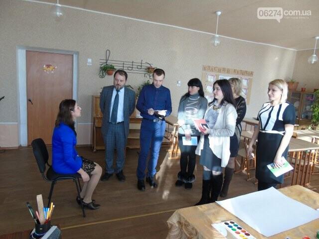В Бахмуте прошел квест для педагогов в рамках внедрения концепции Новой украинской школы, фото-1