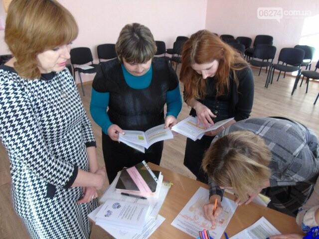 В Бахмуте прошел квест для педагогов в рамках внедрения концепции Новой украинской школы, фото-4