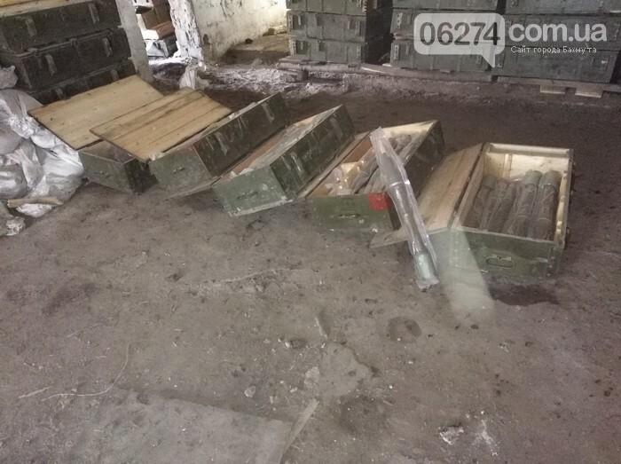 В Бахмутском районе СБУ обнаружила тайник с оружием и боеприпасами, фото-2