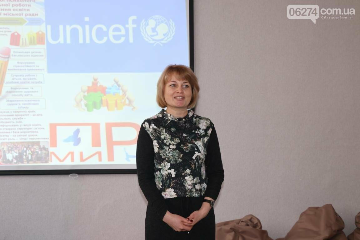 В Бахмуте открыли обновленный Центр психологической поддержки детей и их семей, фото-3