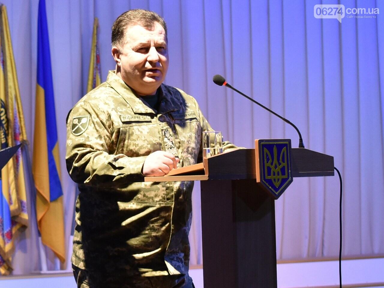 В Бахмуте свое трехлетие отметил 46-й отдельный батальон специального назначения «Донбасс-Украина», фото-1