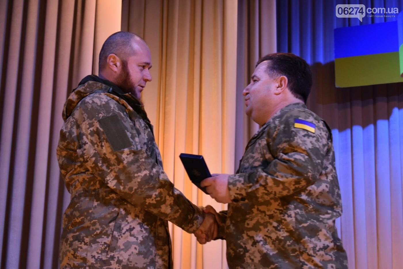 В Бахмуте свое трехлетие отметил 46-й отдельный батальон специального назначения «Донбасс-Украина», фото-5