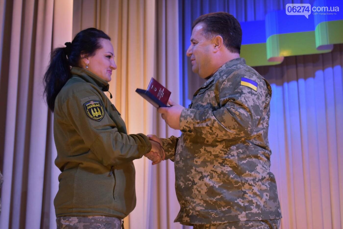 В Бахмуте свое трехлетие отметил 46-й отдельный батальон специального назначения «Донбасс-Украина», фото-4