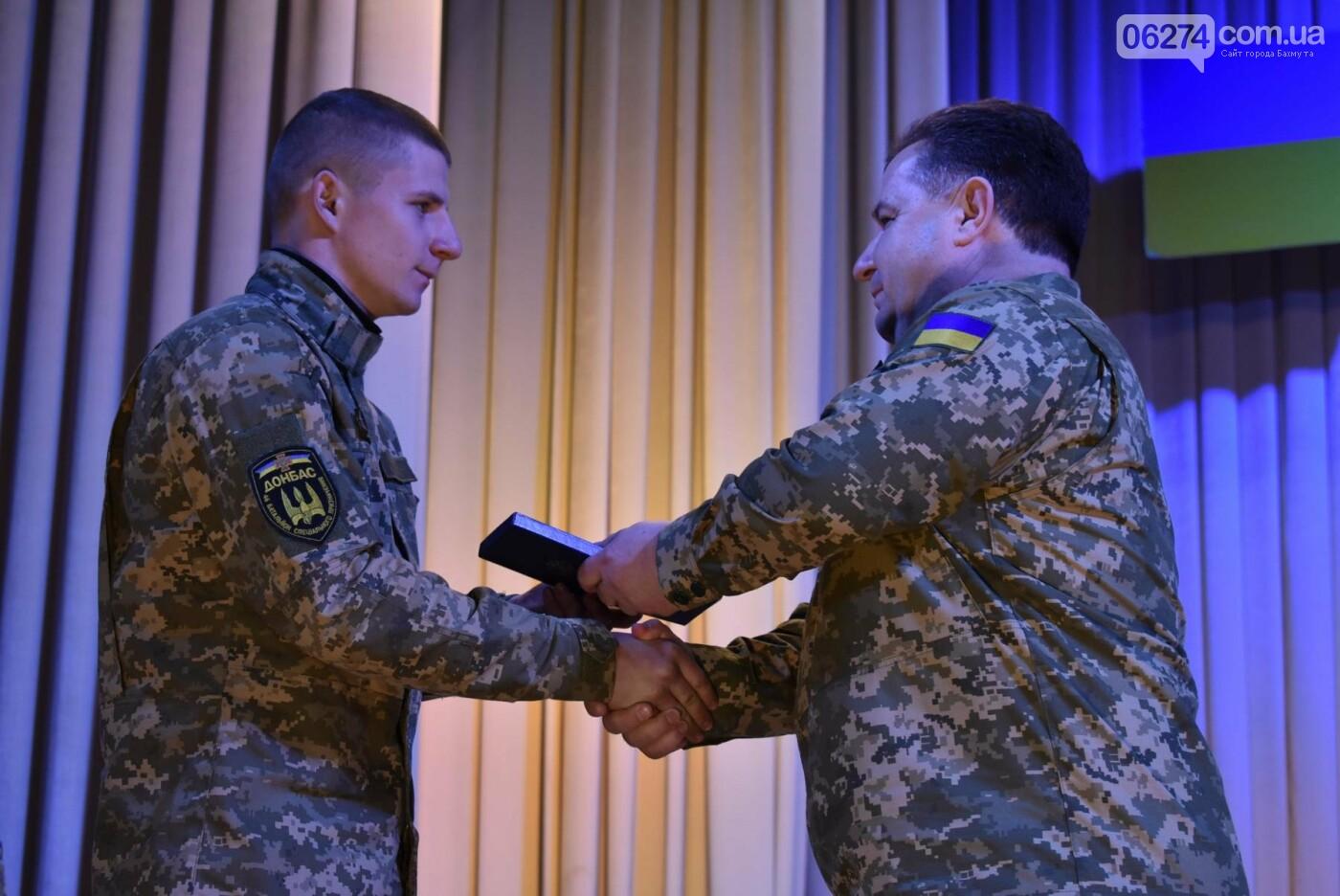 В Бахмуте свое трехлетие отметил 46-й отдельный батальон специального назначения «Донбасс-Украина», фото-7
