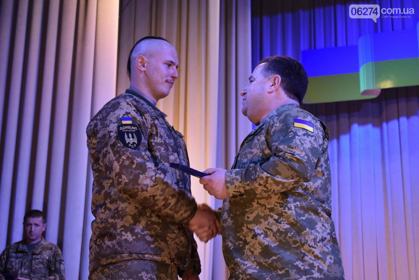 В Бахмуте свое трехлетие отметил 46-й отдельный батальон специального назначения «Донбасс-Украина», фото-6
