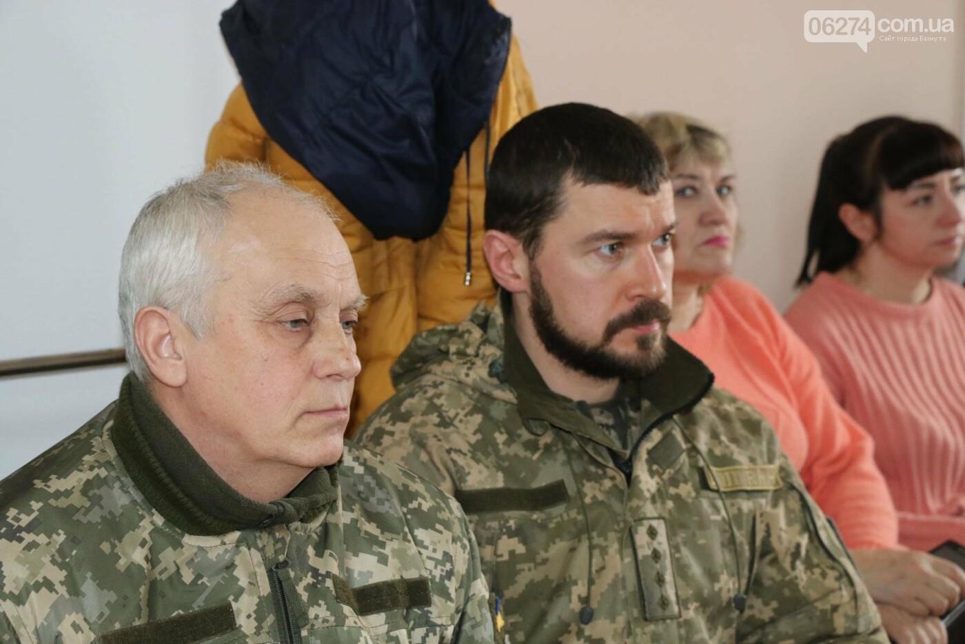 В Бахмуте прошли мероприятия по случаю третьей годовщины выхода украинских войск из Дебальцево, фото-5