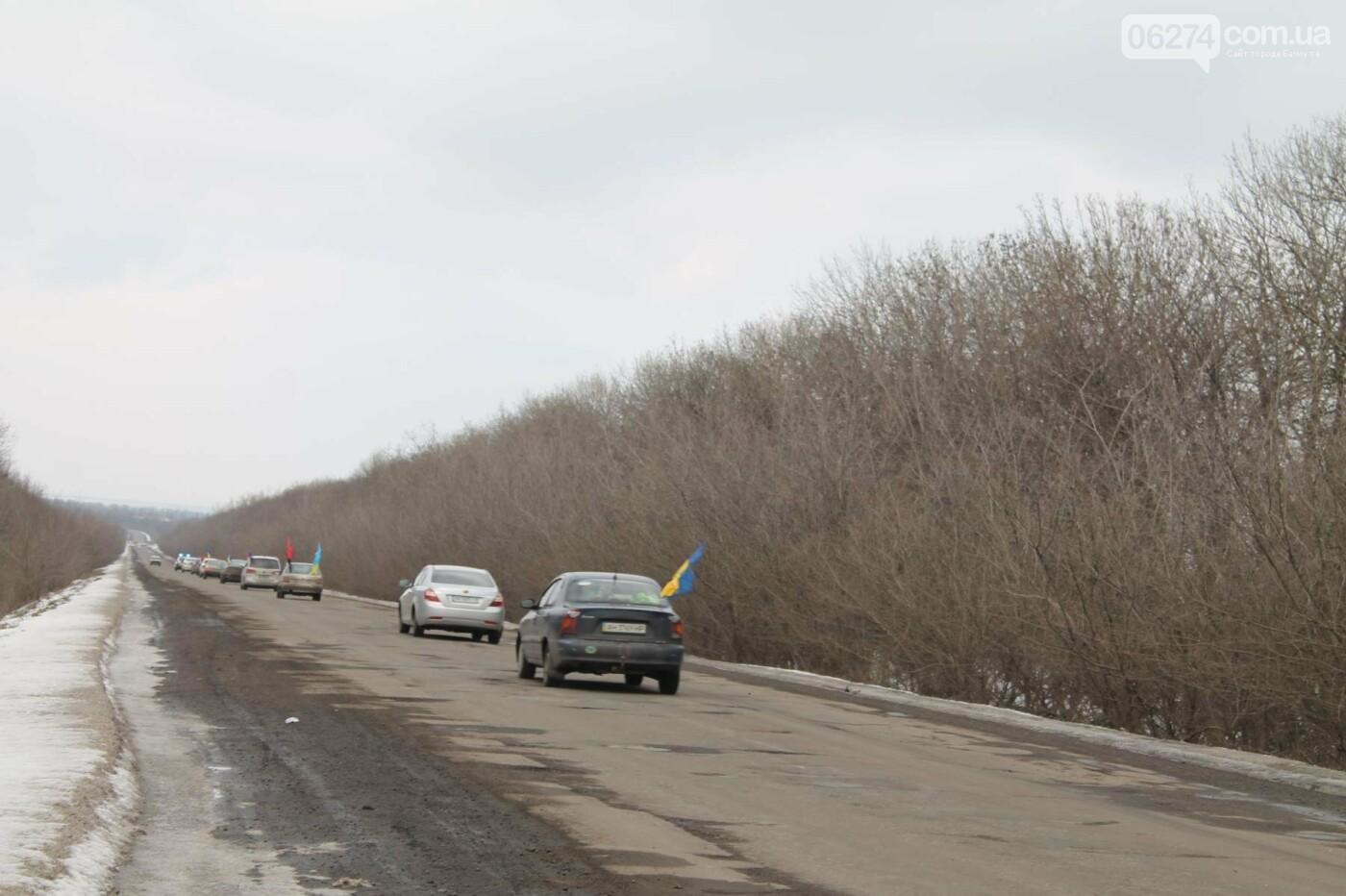 В Бахмуте прошли мероприятия по случаю третьей годовщины выхода украинских войск из Дебальцево, фото-10