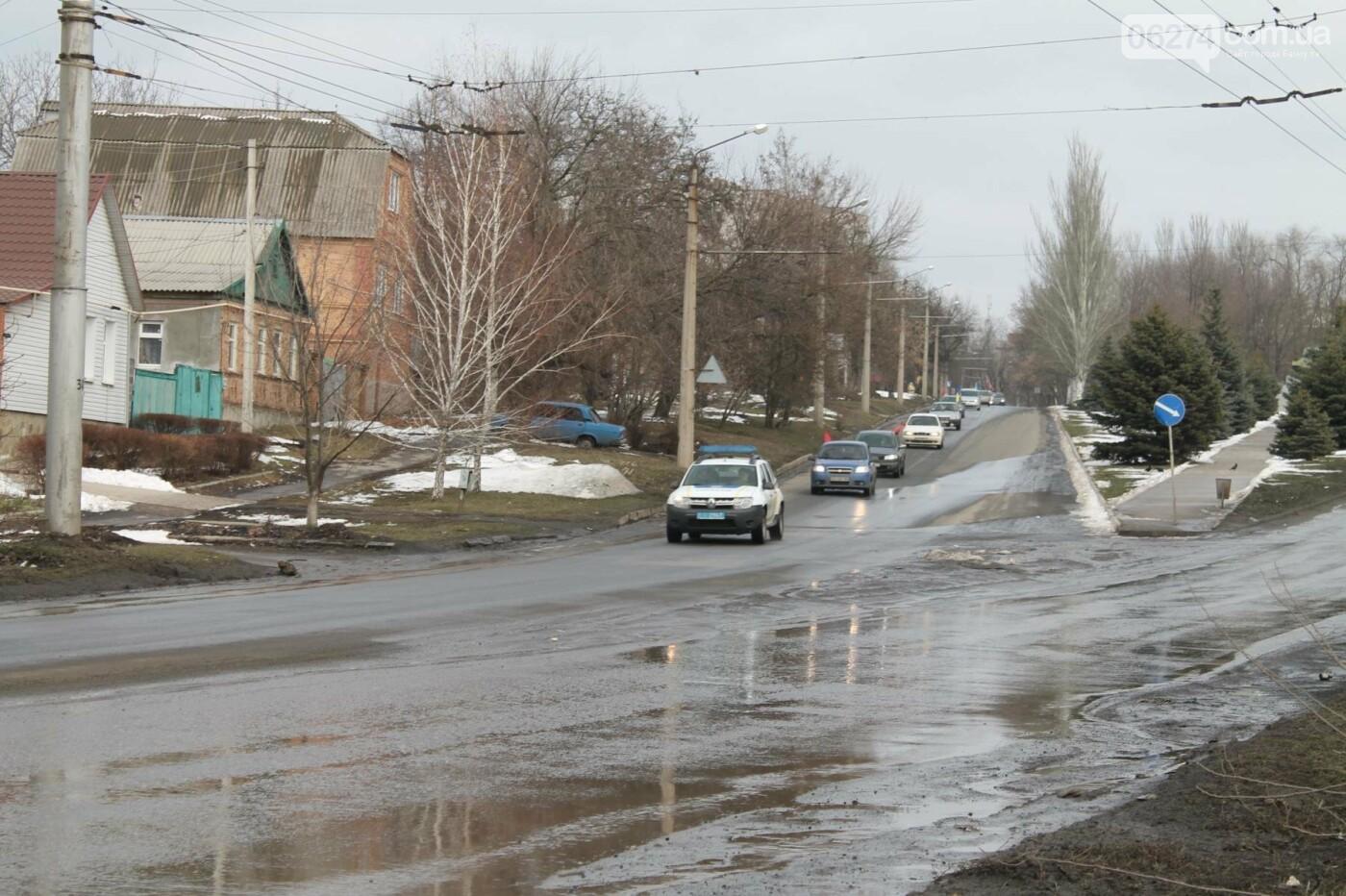 В Бахмуте прошли мероприятия по случаю третьей годовщины выхода украинских войск из Дебальцево, фото-12