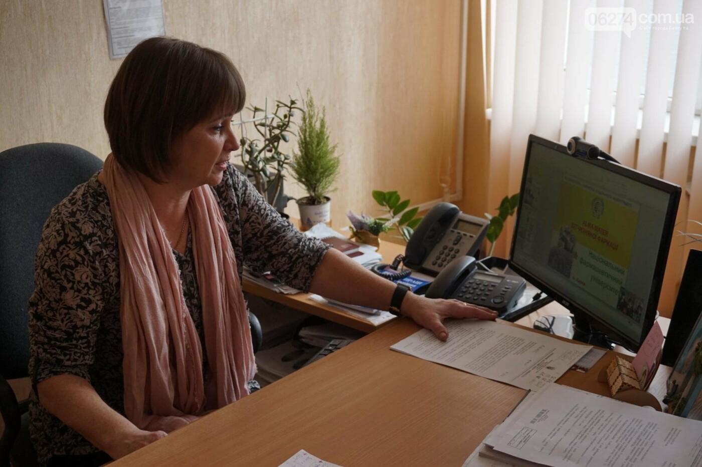Харьковский фармуниверситет провел презентацию для абитуриентов Бахмута, фото-2