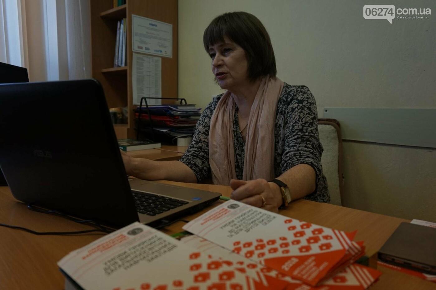 Харьковский фармуниверситет провел презентацию для абитуриентов Бахмута, фото-1