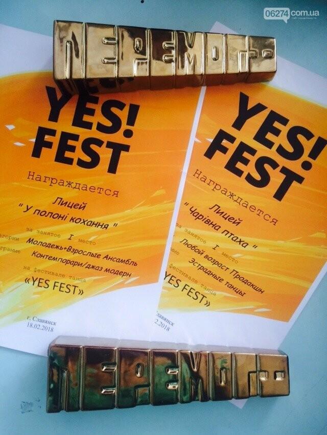 Бахмутский «Лицей» стал лучшим на областном фестивале танца, фото-3