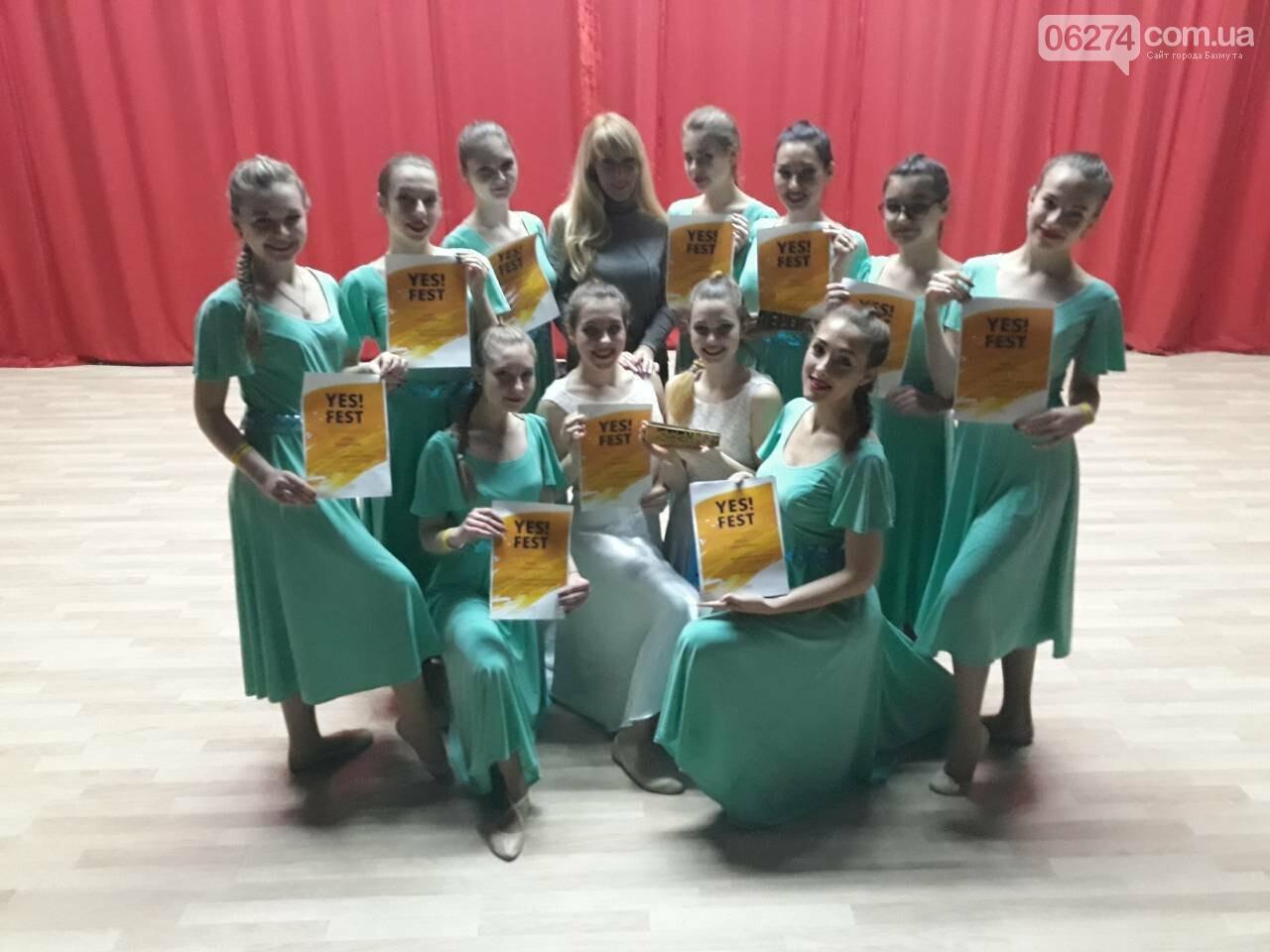Бахмутский «Лицей» стал лучшим на областном фестивале танца, фото-1