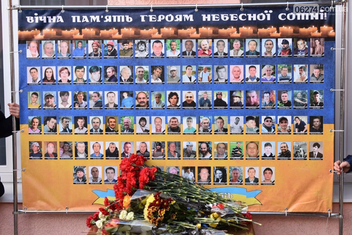 В Бахмуте почтили память Героев Небесной Сотни, фото-15