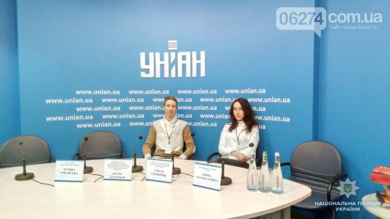 «Недетский взгляд на войну» – лиговцы Бахмута приняли участие во Всеукраинском конкурсе, фото-1